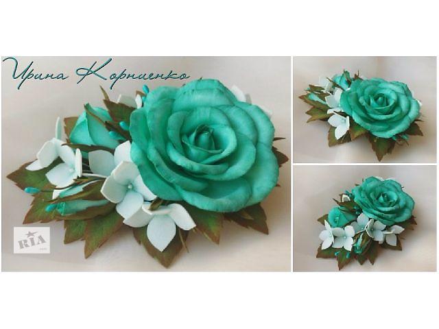 Роза из фоамирана заколка мастер класс с пошаговым