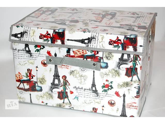 бу Замечательные корзины, ящики, органайзеры для игрушек и мелочей в Днепре (Днепропетровск)