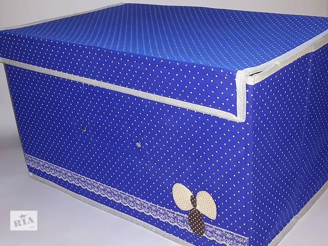 купить бу Замечательные корзины, ящики, органайзеры для игрушек и вещей в Днепре (Днепропетровск)