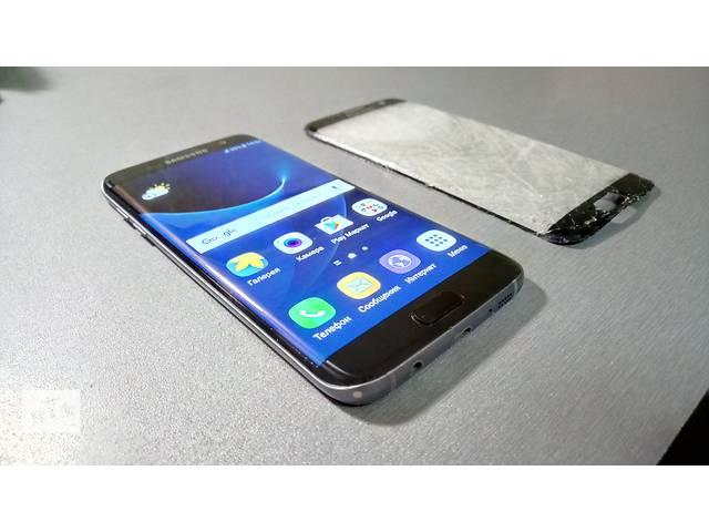 Замена стекла дисплея ремонт тача Samsung GALAXY S6 EDGE G925, S6 EDGE + G928 ,S7 EDGE G935 , Днепр- объявление о продаже  в Днепре (Днепропетровск)