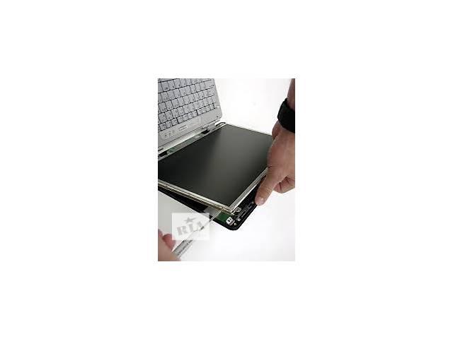 продам Замена матрицы ноутбука Хмельницкий бу в Хмельницком