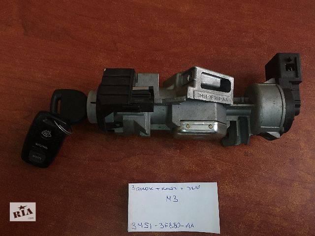 бу Замок зажигания Mazda 3 3M51-3F880-AA  3M51-3F880-CB в Одессе