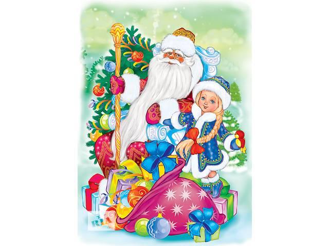 купить бу Заказ деда Мороза и Снегурочки на дом! в Черкассах