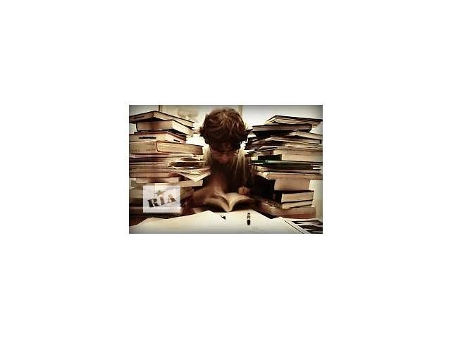 Заказать курсовую работу дипломную и магистерскую работу отчет  продам Заказать курсовую работу дипломную и магистерскую работу отчет по практике бу в Украине