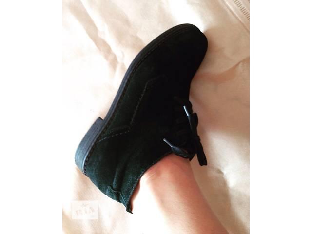 Замшевые ботинки- объявление о продаже  в Днепре (Днепропетровске)