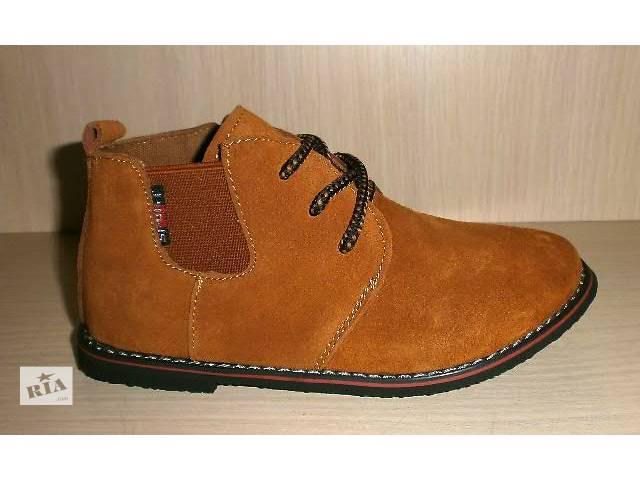 купить бу Замшевые детские ботинки, очень стильные. Размеры 26-31 в Киеве