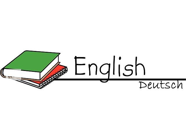 купить бу Занятия по английскому и немецкому языку в Одессе