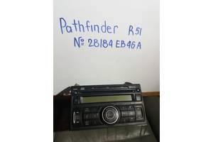б/у Автомагнитолы Nissan Pathfinder