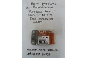 б/у Блоки управления AirBag Nissan Note