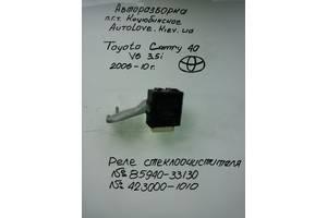 б/у Блоки управления стеклоочистителя Toyota Camry