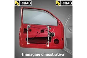 б/у Блок управления стеклоподьёмниками Renault Megane