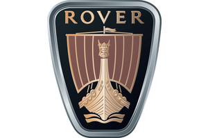 б/у Часть автомобиля Rover 400