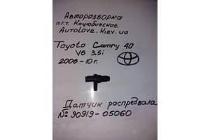 б/у Датчик положения распредвала Toyota Camry