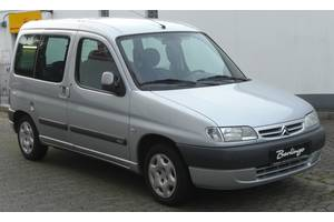 б/у Бамперы задние Citroen Berlingo груз.