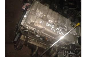 б/у Двигатели Hyundai H1 груз.