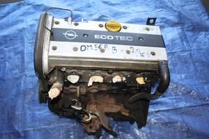 б/у Двигатели Opel Omega B