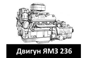 б/у Двигатель МАЗ 500
