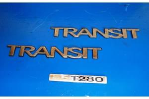 б/у Эмблемы Ford Transit