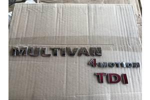 б/у Эмблемы Volkswagen Multivan
