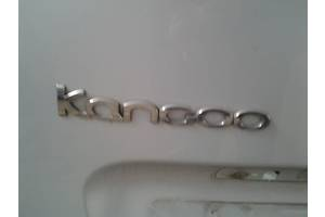 б/у Эмблемы Renault Kangoo