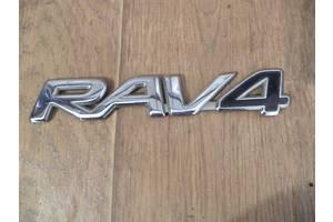 б/у Эмблемы Toyota Rav 4