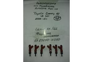 б/у Форсунка Toyota Camry