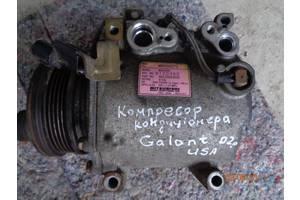 б/у Компрессоры кондиционера Mitsubishi Galant