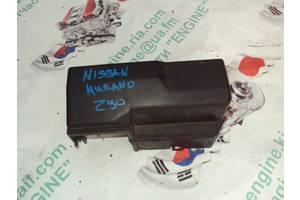б/у Корпусы блока предохранителей Nissan Murano