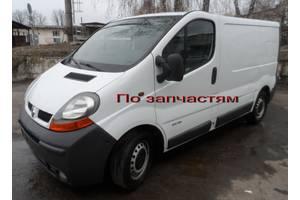 б/у Кузова автомобиля Renault Trafic