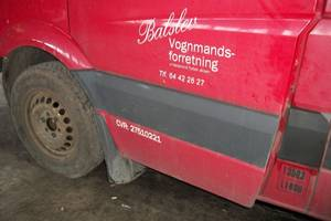 б/у Накладки кузова Volkswagen Crafter груз.