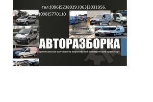 б/у Передний мост Renault Kangoo