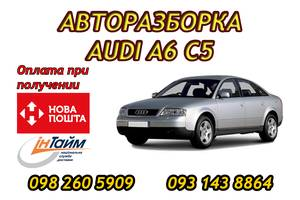 б/у КПП Audi