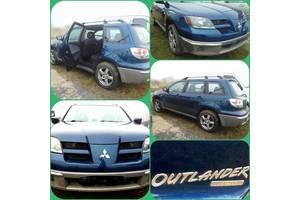 б/у Раздатки Mitsubishi Outlander