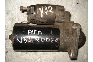 б/у Стартеры/бендиксы/щетки Alfa Romeo 156