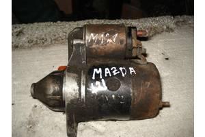 б/у Стартеры/бендиксы/щетки Mazda 121