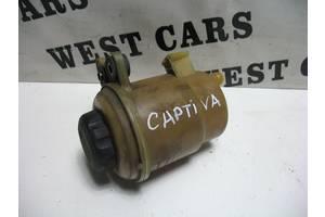 б/у Бачок жидкости ГУ Chevrolet Captiva