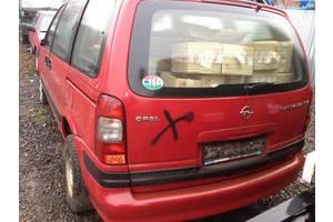 Бамперы задние Opel Sintra