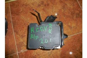 б/у АБС и датчики Honda CR-V