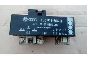 б/у Блоки управления Volkswagen Bora