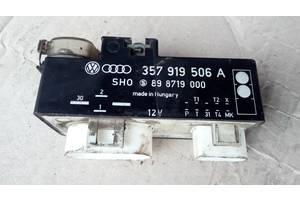 б/у Блоки управления Volkswagen Passat B4