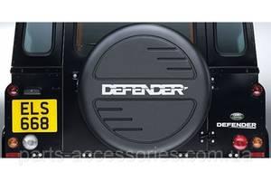 Новые Пыльники привода Land Rover Defender