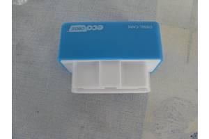 Новые Блоки управления двигателем Audi