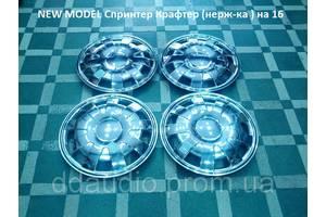 Колпак на диск Crafter