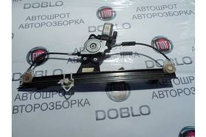 б/у Стеклоподъемник Fiat Doblo