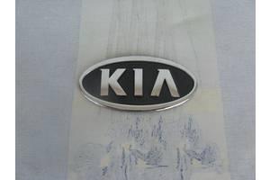 б/у Емблема Kia
