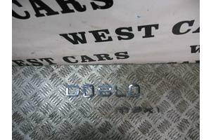 б/у Эмблема Fiat Doblo
