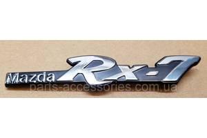 Новые Эмблемы Mazda RX-7