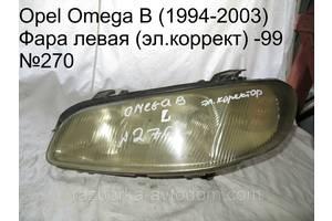 Фара Opel Omega B