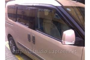Ветровики Fiat Doblo