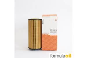 Новые Масляные фильтры